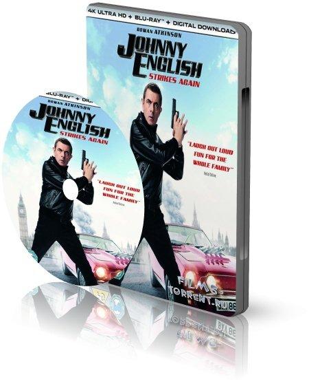 Агент Джонни Инглиш 3.0 4K (2018)