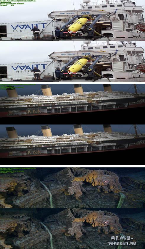 Титаник: 100 лет в 3D (2012)