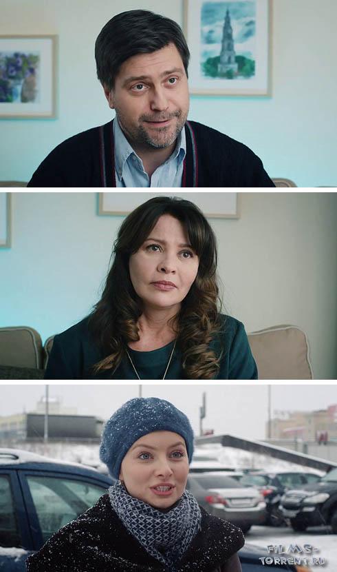 Радуга жизни (2018)