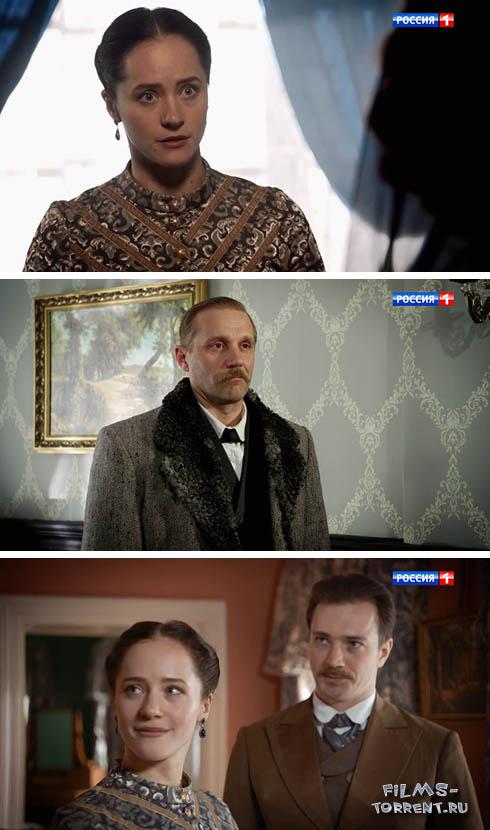 Тайны госпожи Кирсановой (2018)