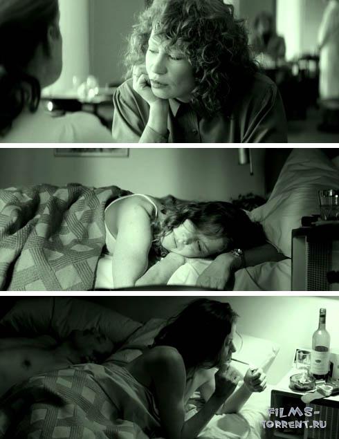 3 дня с Роми Шнайдер (2018)
