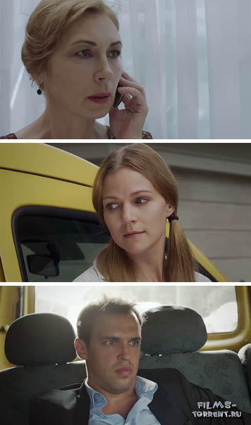 Тайная любовь (2019)