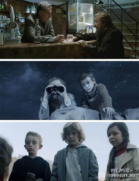 Среди звезд (2018)