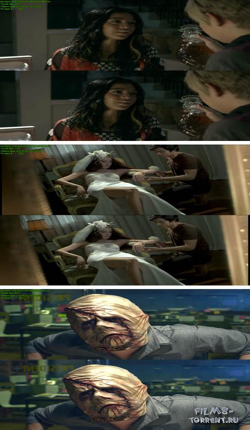Час призраков 3D (2012)