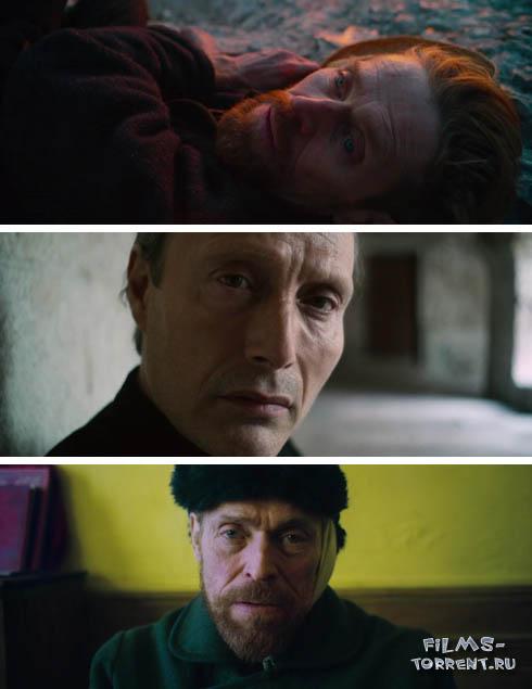 Ван Гог. На пороге вечности (2018)
