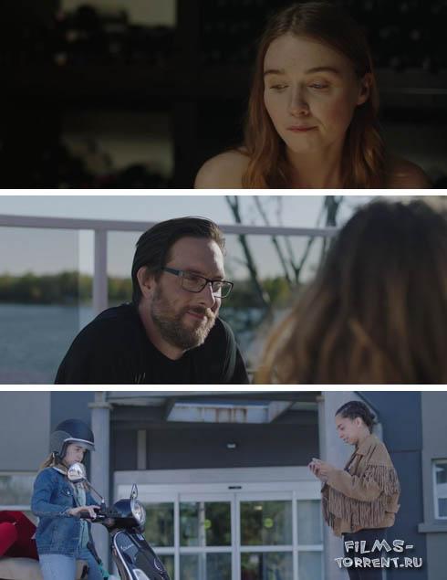 Новый роман (2018)