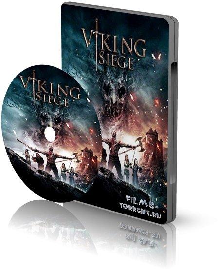 Викинги в осаде (2017)