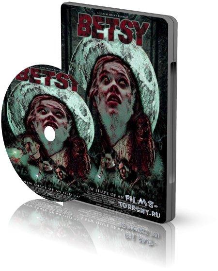 Бетси (2019)