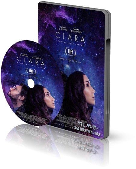 Клара (2018)