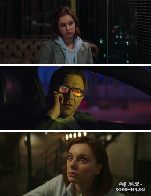 Мылодрама (2019)