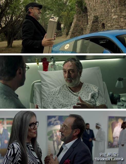 Шедевр (2018)