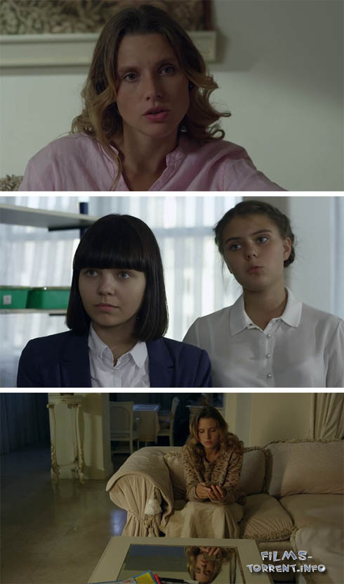 Психология любви (2018)