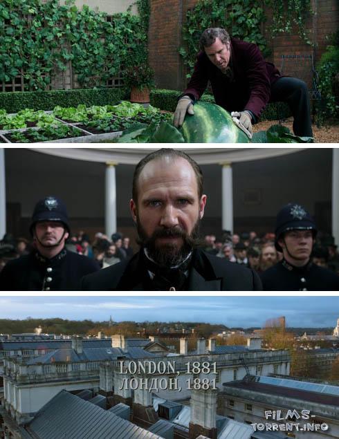Холмс & Ватсон (2018)