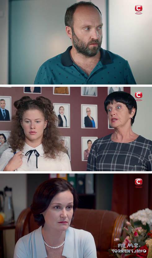 Дочки-матери (2019)