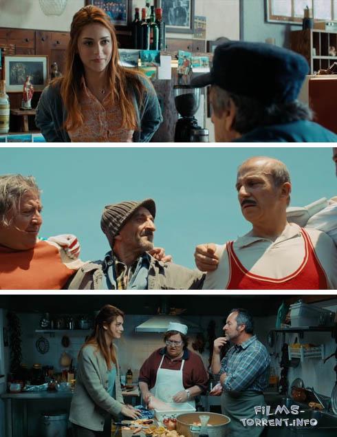 Большая афера в маленьком городе (2016)