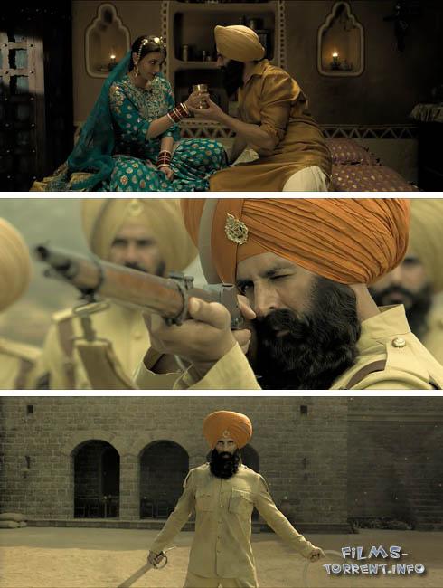 Битва при Сарагахри (2019)