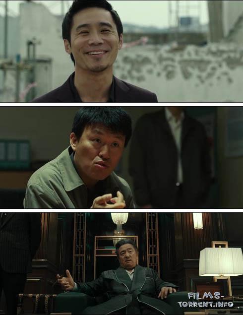 Плохой коп (2019)