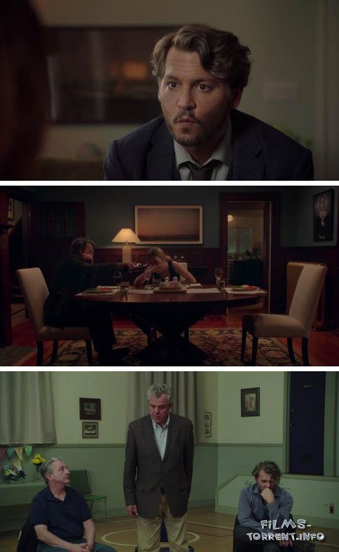 Ричард прощается (2018)