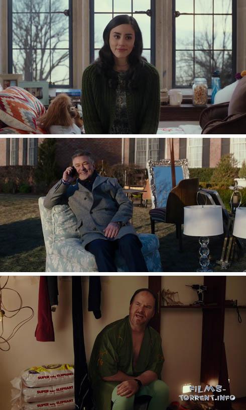 Родители лёгкого поведения (2019)
