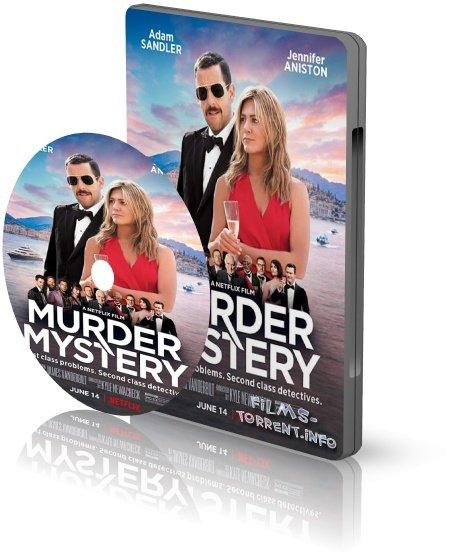 Загадочное убийство (2019)