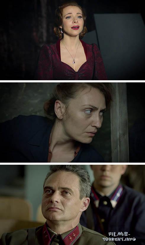 А.Л.Ж.И.Р. (2018)