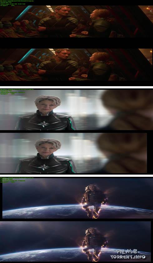 Капитан Марвел 3D (2019)