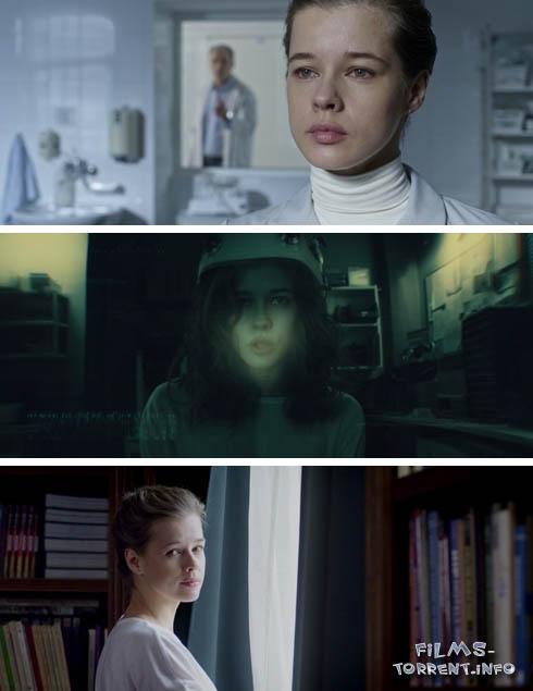То, что никто не видит (2017)