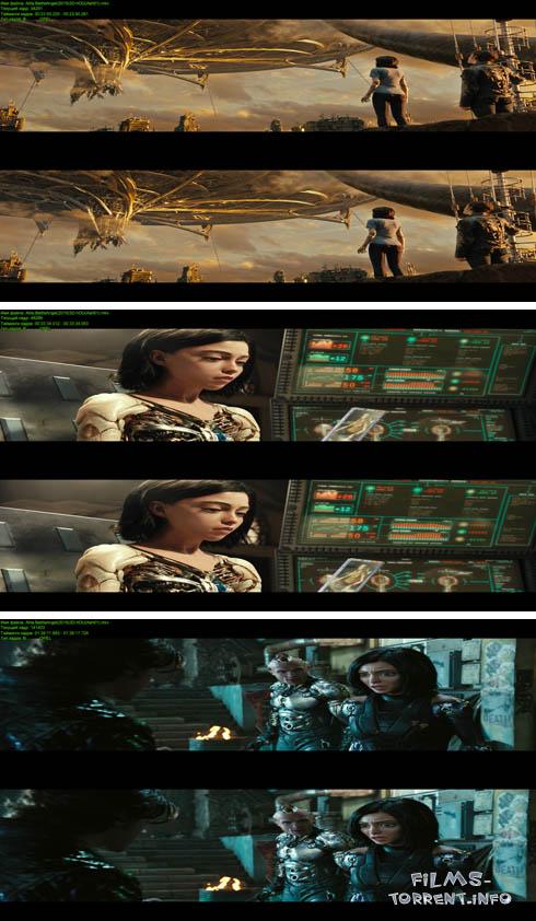 Алита: Боевой ангел 3D (2019)