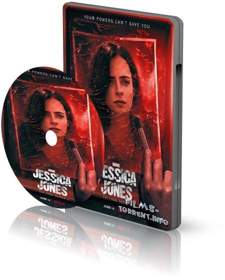 Джессика Джонс 3 сезон (2019)