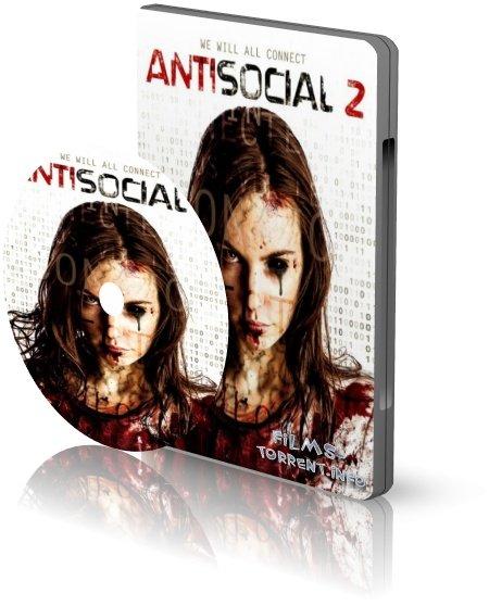 Антисоциалка 2 (2015)