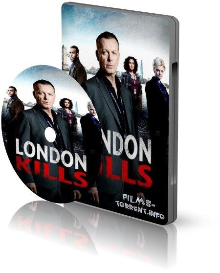 Лондон убивает (2019)