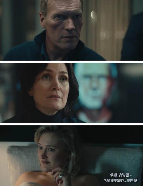 Вистинг (2019)