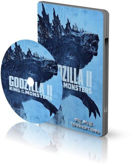 Годзилла 2: Король монстров 3D (2019)