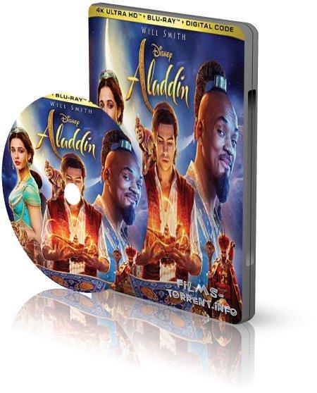 Аладдин 4K (2019)