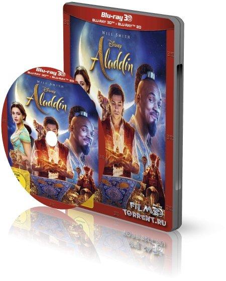 Аладдин 3D (2019)