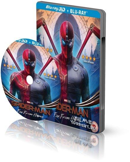 Человек-паук: Вдали от дома 3D (2019)