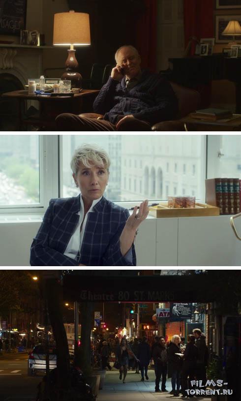 В прямом эфире (2019)
