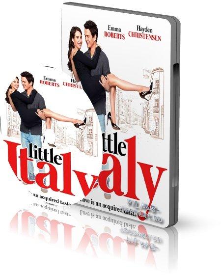 Маленькая Италия (2018)