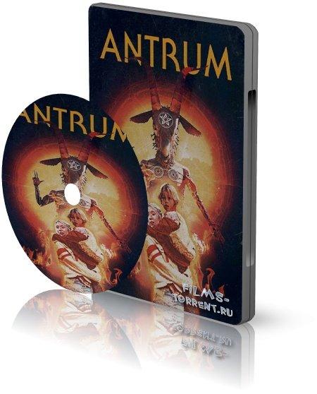 Антрум: Самый опасный фильм из когда-либо снятых (2018)