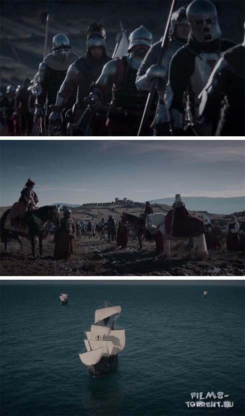 Завоеватели (2017)