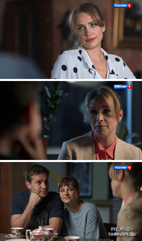 Паромщица (2020)