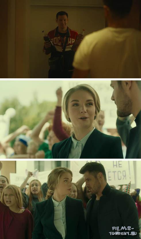 Корни (2020)