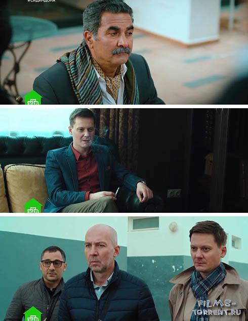 Шугалей (2020)