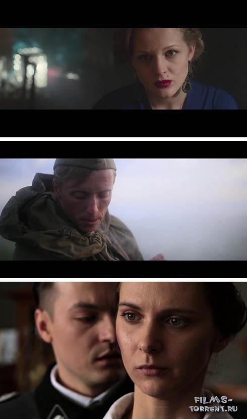 Последствия войны (2019)