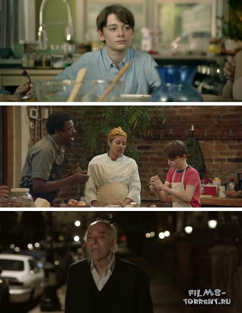Запретная кухня (2019)