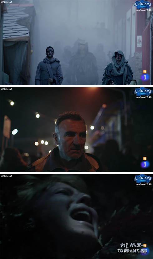 Небоа (2020)