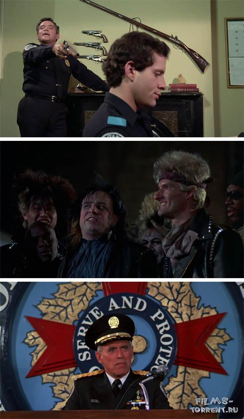 Полицейская академия: Антология (1984-1994)