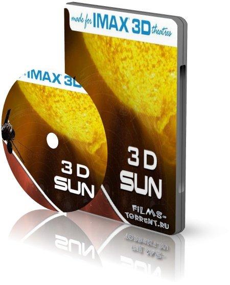 Солнце 3D (2007)