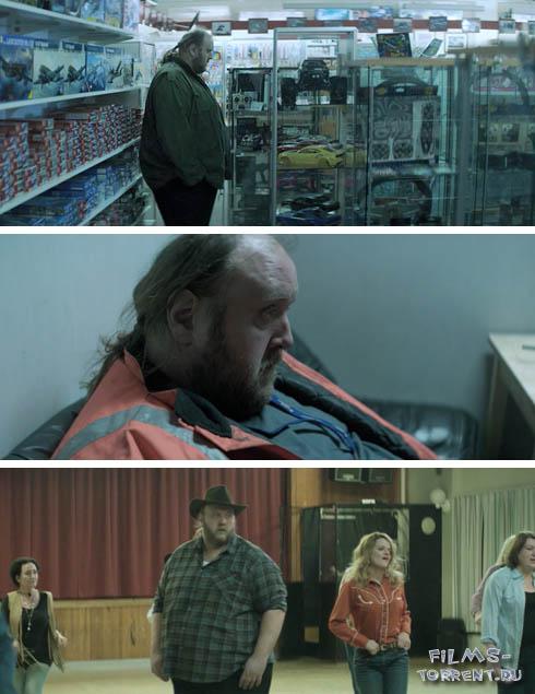 Гора девственности (2015)