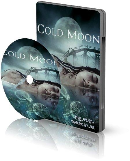 Холодная Луна (2016)